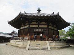 古都「奈良」のお散歩