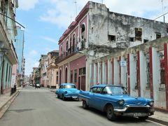 【2018海外】キューバ&ちょこっと中南米 #02 ~ハバナ到着 初日の街歩き~