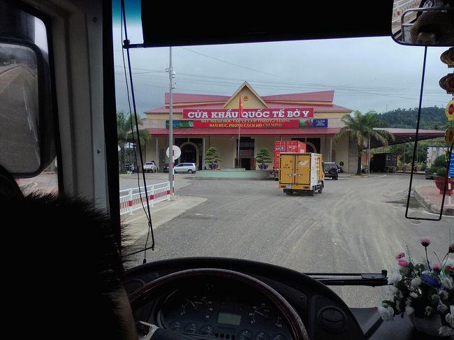 フエ(ベトナム)→アッタプー(ラオス)へのバス乗り継ぎの国境越え