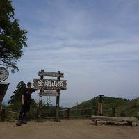 金剛山登山へ(日帰り)