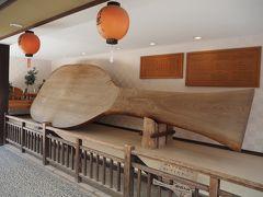 広島日帰りひとり旅  ふたつの世界遺産を一日で