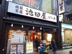 京都奈良へ(2)木屋町さんぽとおばんざい