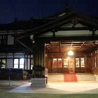 奈良ホテル  母娘プチセレブ旅