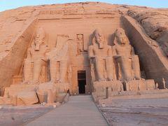 ナイル川クルーズとエジプト満喫8日間 その5 アブシンベル~カイロ