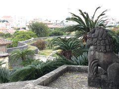 沖縄一人旅 その3