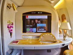 モルディビアンハネムーン Part 8 - エミレーツ航空ファーストクラス マーレ → ドバイ