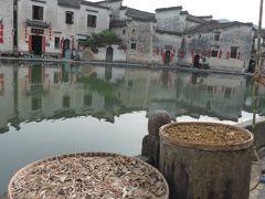 4歳娘を連れてGW上海+黄山4日間の旅3-駆け足で世界遺産・宏村散策
