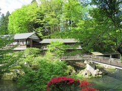 新緑の鉛温泉・大沢温泉・夏油温泉3泊4日秘湯旅