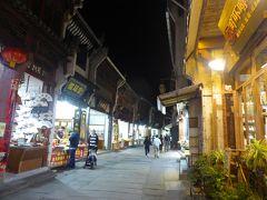4歳娘を連れてGW上海+黄山4日間の旅4-夜の屯渓老街とトラブル色々