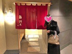 ANAで行く東京2泊3日の食べる旅☆すし家☆あもん☆六本木山の上☆すし佐竹☆鮨鈴木