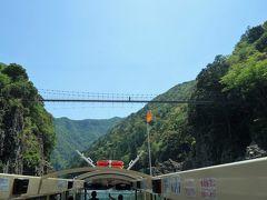 GWも混雑回避☆紀伊半島斜め縦断で岩と水を見る旅3泊4日 〈第3日目・熊野市でpart1〉