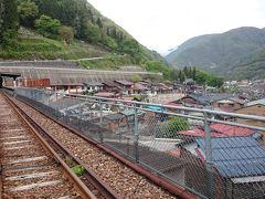 飛騨・富山・長野を周遊 (10-2) レールバイクで爽快に ー まちなかコース編  ー