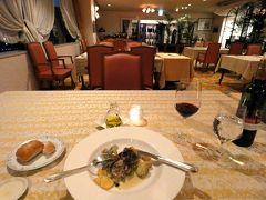05.年度末の浜名湖ロイヤル1泊 スカイレストラン バンボシュールの夕食