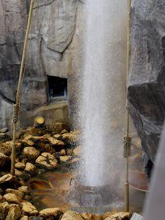 函館に桜を見に行く7-しかべ間歇泉公園,大船遺跡,函館市縄文文化交流センター