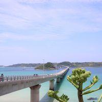 船2泊の山口県絶景めぐりツアー参加の旅