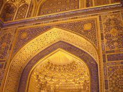 チャーター直行便で行くウズベキスタン周遊の旅 4 青の都サマルカンド 4(レギスタン広場のメドレセ)