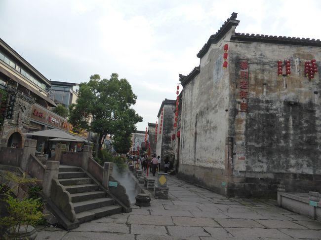 4歳娘を連れてGW上海+黄山4日間の旅6-洗練された黎陽老街と上海虹橋空港周辺ショッピング