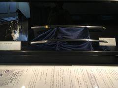 刀剣女子な末娘と岩出山めぐり〜日本刀展示の中鉢美術館と有備館を訪ねる