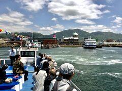 2018 大人の修学旅行、広島へ 1.先ずは呉港へ!