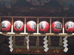 戸越八幡神社 東京福めぐり③ 都会の喧騒の中で癒される空間に いつもほっこりする神社さん