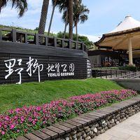 4回目の台湾は備忘録的ひとり旅