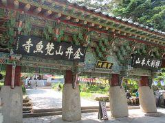 新緑の高知・広島・九州と韓国クルーズ(その5 釜山)