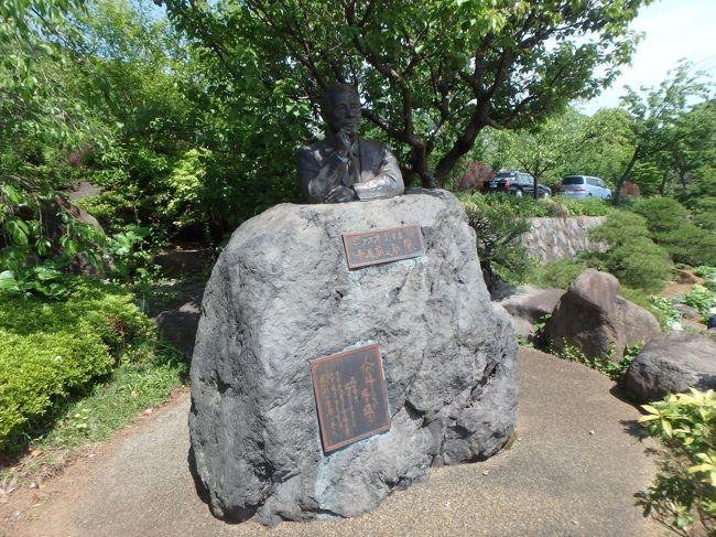 ゴールデンウィークは連日仕事予定でしたが・・・・急遽仕事が途切れたので<br />思い付きで行ってみたかった熱海のニューアカオへ~~~~!!