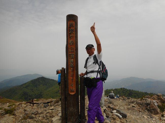 桃太郎には犬、猿、雉。武奈ヶ岳では猿、蛇、土竜。西南稜は天気晴朗なれども霞あり。
