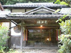 憧れの京都花背「美山荘」に泊まる