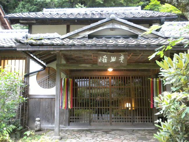 一度は泊まってみたかった花背の「美山荘」です。<br />鞍馬よりももっと奥の山里の一軒宿。<br />4部屋しかないので通常は一人泊は受け付けて貰えないのですが、電話で問い合わせて「泊まれる日」を指定して貰いそれに合わせて京都旅行の計画を立てました。<br />幸い7月15日に空きが有り祇園祭山鉾巡行に併せて上洛する事ができました。<br />市内からは随分離れていて交通の便も良いとは言えません。<br />かなりハイグレードなツアーで「美山荘」での昼会席をウリにしているものは見受けますが、団体客では宿泊までは不可能です。<br />やはり個人で行って、泊まって、お部屋も使って、朝夕2食頂いてみたいものです。<br />