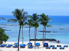 今年のGWも、心のセラピーを求め☆ハワイ島へ行って来ました♪かつて、ハワイ王族たちの保養地だったマウナラニで、もりもりパワー充電♪☆vol.6