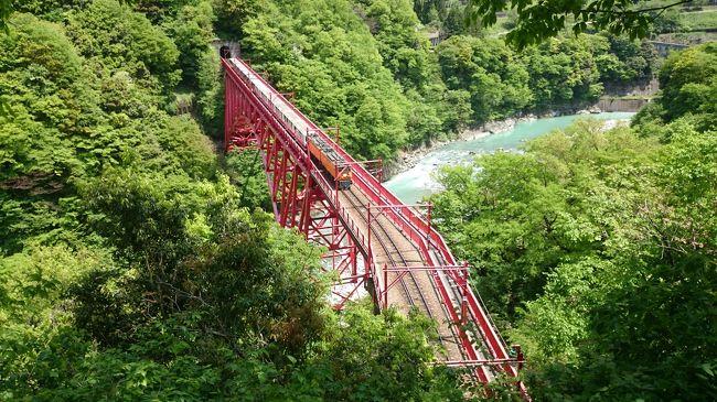 飛騨・富山・長野を周遊 (10-8) 黒部峡谷 トロッコ列車のある風景