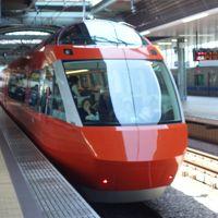 豪徳寺から小田原まで小田急に乗りました。小田原急行電鉄は小田原まで行っています。