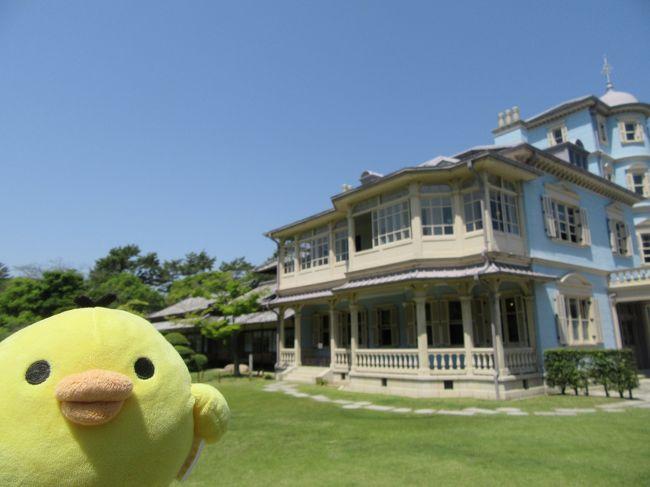 三重県桑名市の東海道七里の渡し跡周辺をたびします。<br />もちろん名産の はまぐり も堪能します<br />表紙の写真は、六華苑です