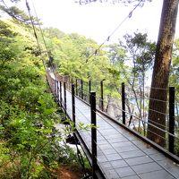 城ヶ崎のもう一つの吊橋・橋立吊橋と対島(たじま)の滝&テディベア・ミュージアム—GW伊豆高原の旅Vol.2