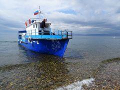 シベリア鉄道ひとり旅  残氷のバイカル湖(ロシア編)