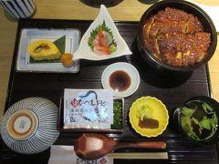 愛知県の旅行記