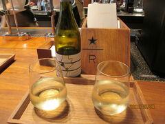 上海のスターバックス リザーブ ロースタリー・ワイン飲む