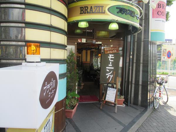 名古屋めし三昧旅(3)喫茶店モーニング at ブラジルコーヒー&名古屋港水族館