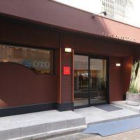 ケンズカフェ東京の特撰ガトーショコラをGET!その前に...@フルーツパーラーフクナガ*KEN'S CAFE TOKYO*久原本家 茅乃舎