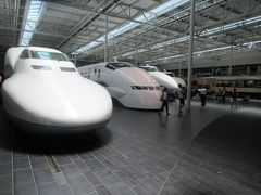 名古屋めし三昧旅(7)リニア・鉄道館&復刻昭和39年新幹線開業弁当
