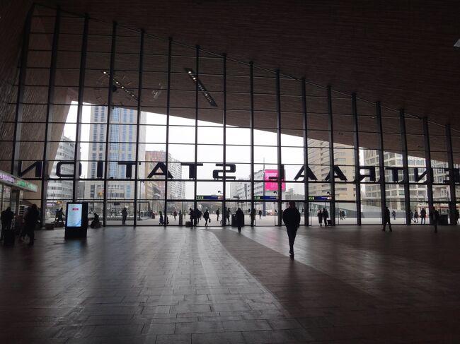 オランダ・ベルギー再訪の旅2017初春-<10>ロッテルダム到着!想い出の中央駅とシチズンMロッテルダムホテル