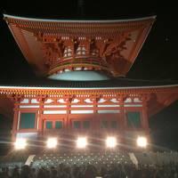 高野山2泊3日の旅