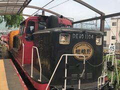 トロッコ嵯峨駅・保津川下りから美味しいランチ、愛宕念仏寺から美味しい団子、そして竹林へ