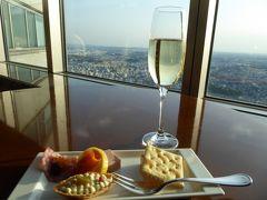 春の優雅な横浜♪ Vol.2 横浜ロイヤルパークホテル クラブ・ザ・ランドマークフロアのアペリテーヴォタイム♪