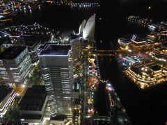 春の優雅な横浜♪ Vol.4 横浜ロイヤルパークホテル クラブ・ザ・ランドマークフロア・コーナールームからの夜景♪