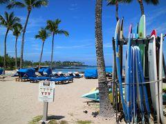 今年のGWも、心のセラピーを求め☆ハワイ島へ行って来ました♪やっと太陽キターっ!!!マウナラニで、おこもりビーチ三昧☆最後の最後にアクシデントもね♪☆vol.7