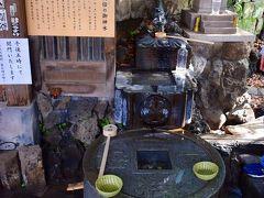 【東京散策83-2】  東京十社めぐり二社目、都内一の富士塚や金運アップの一粒萬倍御神水もある品川神社