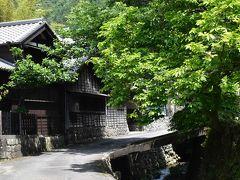 焼津の旅行記