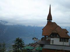 海外一人旅第15段はスイスの魅力に癒される旅 - 5日目(インターラーケン)